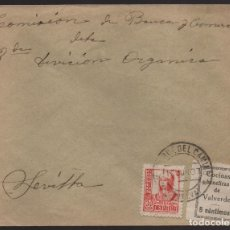 Sellos: CARTA DE HUELVA A SEVILLA, SELLO BENEFICO VALVERDE, VER FOTOS. Lote 173892987