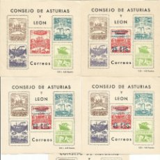 Sellos: ESPAÑA.CONSEJO DE ASTURIAS Y LEÓN.SERIE COMPLETA.NUEVOS SIN FIJASELLOS.VALOR FILABO 300 €. Lote 173909380