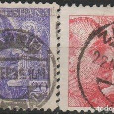 Sellos: LOTE F SELLOS GUERRA CIVIL FRANCO SANCHEZ TODA. Lote 173968082