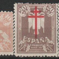 Sellos: LOTE F SELLOS ESPAÑA NUEVOS 1942. Lote 173968329
