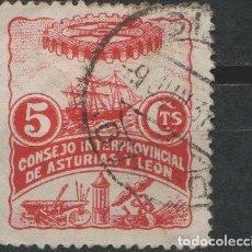 Sellos: LOTE F SELLOS SELLO ASTURIAS Y LEON GUERRA CIVIL. Lote 173968503