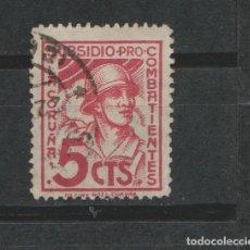Sellos: LOTE F SELLOS SELLO GUERRA LA CORUÑA. Lote 173968827