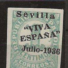 Sellos: R8/ ESPAÑA 1936, PATRIOTICOS SEVILLA, NUEVO*. Lote 174000504