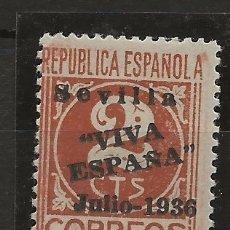 Sellos: R8/ ESPAÑA 1936, PATRIOTICOS SEVILLA, NUEVO*. Lote 174000530