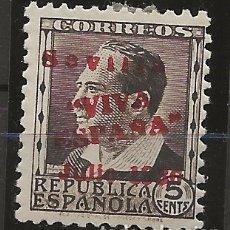 Sellos: R8/ ESPAÑA 1936, PATRIOTICOS SEVILLA, NUEVO*. Lote 174000708