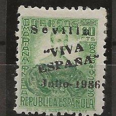 Sellos: R8/ ESPAÑA 1936, PATRIOTICOS SEVILLA, NUEVO*. Lote 174000738