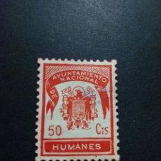 Sellos: RARA VIÑETA/TIMBRE/POLIZA. AYUNTAMIENTO NACIONAL DE HUMANES. MADRID. MUY RARA.. Lote 174096233