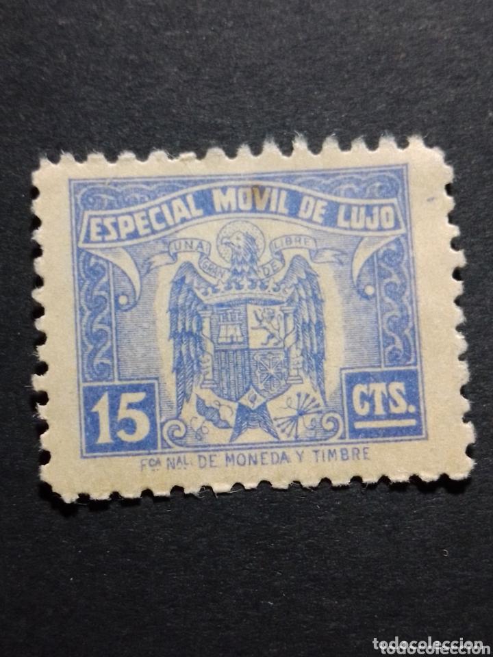VIÑETA/TIMBRE/PÓLIZA. ESPECIAL MÓVIL DE LUJO. (Sellos - España - Guerra Civil - Viñetas - Usados)