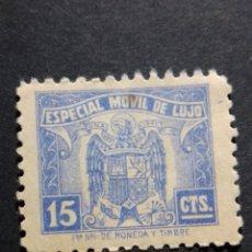 Sellos: VIÑETA/TIMBRE/PÓLIZA. ESPECIAL MÓVIL DE LUJO.. Lote 174097654
