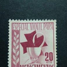Sellos: VIÑETA/TIMBRE/PÓLIZA. ESPECIAL MÓVIL PARA MEDICAMENTOS.. Lote 174097788