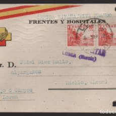 Sellos: POSTAL,- FRENTES Y HOSPITALES- DE LORCA -MURCIA A RIELLO- LEON, VER FOTOS. Lote 174101982