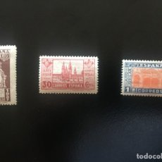 Sellos: ESPAÑA AÑO 1937. Lote 174141089