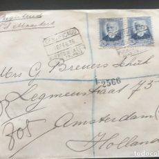 Sellos: CARTA CIRCULADA ESPAÑA 1936. Lote 174146675