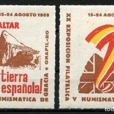 Sellos: VIÑETAS POLÍTICAS, GIBRALTAR, TIERRA ESPAÑOLA, 1969. Lote 174181308