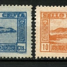 Timbres: GUERRA CIVIL, VIÑETA, SELLO PRO CEUTA, VALORES: 5 Y 10 CÉNTIMOS. Lote 174185699
