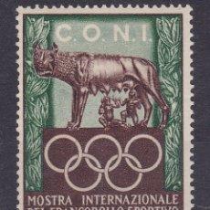 Sellos: KK7-VIÑETA MUESTRA INTERNACIONAL SELLO DEPORTIVO ROMA 1952 ** SIN FIJASELLOS. Lote 174212508