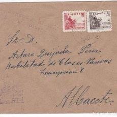 Sellos: F28-3-GUERRA CIVIL. CARTALA GINETA ALBACETE 1938. TAMPÓN JOSÉ ANTONIO Y CENSURA NO RESEÑADA . Lote 174269569