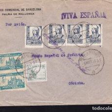 Sellos: F28-9-GUERRA CIVIL. CARTA PALMA DE MALLORCA 1938. LOCALES. CENSURA. BONITO FRANQUEO. Lote 174272695
