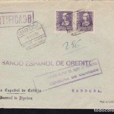 Sellos: F28-10-GUERRA CIVIL. CERTIFICADO ALGECIRAS CÁDIZ 1939. LOCAL Y CENSURA. Lote 174272782