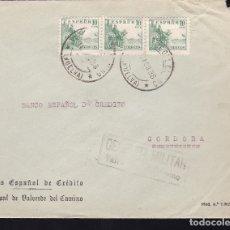 Sellos: F28-14-GUERRA CIVIL.CARTA VALVERDE DEL CAMINO HUELVA 1938. CENSURA Y LOCAL AUXILIO SOCIAL. Lote 174273332