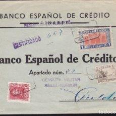 Sellos: F28-17-GUERRA CIVIL. CERTIFICADO PEÑARROYA-PUEBLONUEVO CÓRDOBA 1938. LOCAL Y CENSURA . Lote 174273604
