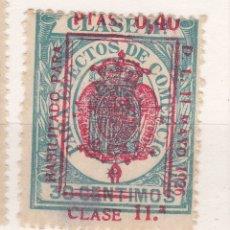 Sellos: KK9- FISCALES EFECTOS COMERCIO HABILITADO CLASE 11. 1926. NUEVO ** SIN FIJASELLOS. Lote 174424988