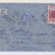Sellos: SOBRE. CORREO AÉREO CERTIFICADO A CUBA. CENSURA MILITAR. 1938. SELLO 4 PTS.. Lote 174446854