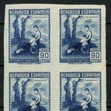 Sellos: GUERRA CIVIL, SELLO, CORREO DE CAMPAÑA, 1939, EDIFIL: NE 54, NO EXPENDIDO, (4). Lote 174471624