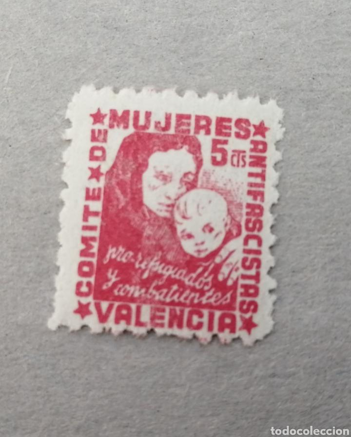 VALENCIA. COMITÉ MUJERES ANTIFASCISTAS. 5 CENTIMOS (Sellos - España - Guerra Civil - Beneficencia)