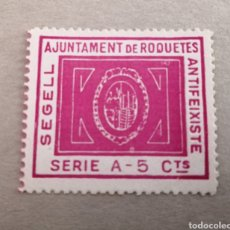 Sellos: ROQUETES. TARRAGONA. SEGELL ANTIFEIXISTE. 5 CENTS. Lote 174594637
