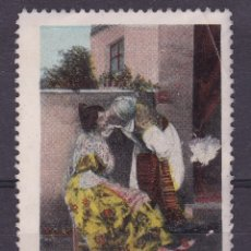 Sellos: KK17- VIÑETA COSTUMBRISTA ESPAÑA. HACIA 1900. SIN GOMA . 60 X 40 MM. Lote 174921269
