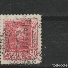 Sellos: LOTE H SELLOS SELLO ESPAÑA GUERRA CIVIL MATA SELLO 1938 NAVAS DE LA CONCEPCION SEVILLA. Lote 174954889
