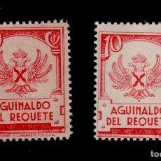 Sellos: 0310 GUERRA CIVIL REQUETES AGUINALDO DEL REQUETE 10 CTS ROJO GALVEZ Nº 3 JUNTO CON LA VARIEDAD DE P. Lote 175189730