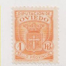 Sellos: MUY RARO SELLO LOCAL. DIPUTACIÓN DE OVIEDO. ASTURIAS. 1 PTA.. Lote 175231960