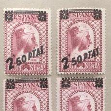 Selos: EDIFIL 791 4 SELLOS TIPO 1931 DE MONTSERRAT SOBRECARGADO 2,50 PTAS, NUEVOS SIN FIJASELLOS. Lote 175274604