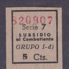 Sellos: KK23- GUERRA CIVIL SUBSIDIO COMBATIENTE PAREJA. CON NUMERACIÓN ROJA. PERFECTO. Lote 175396977