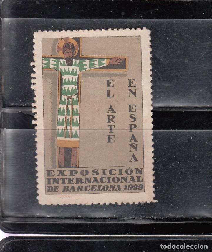 EXPO INTERNACIONAL BARCELONA 1929. EL ARTE EN ESPAÑA (Sellos - España - Guerra Civil - Viñetas - Nuevos)