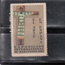 Sellos: EXPO INTERNACIONAL BARCELONA 1929. EL ARTE EN ESPAÑA. Lote 175530828