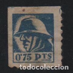VIÑETA. 0.75 PTS.- GUERRA CIVIL-- NO CATALOGADA--REVERSO LEVE DEFECTO- VER FOTOS (Sellos - España - Guerra Civil - De 1.936 a 1.939 - Usados)