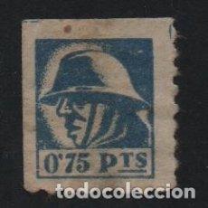 Sellos: VIÑETA. 0.75 PTS.- GUERRA CIVIL-- NO CATALOGADA--REVERSO LEVE DEFECTO- VER FOTOS. Lote 175571162