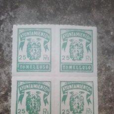 Sellos: TOMELLOSO (CIUDAD REAL) SELLO LOCAL - 25 PTAS - BLOQUE DE 4 - NUEVOS CON GOMA - VIÑETA - DIFÍCILES. Lote 175701172