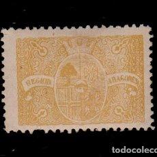 Sellos: VN3-41-6 NACIONALISTAS SEPARATISTAS ARAGON- REGION ARAGONESA NATHAN A4 OCRE. Lote 175839122