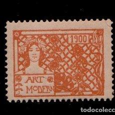 Sellos: VN3-46-4-5 VIÑETA CATALANISTA NACIONALISTAS SEPARATISTAS ART MODERN AÑO 1900 COLOR CASTAÑO CLARO. Lote 175871418
