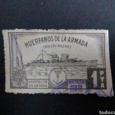 Sellos: VIÑETA. HUERFANOS DE LA ARMADA. AÑOS 50.. Lote 175891634