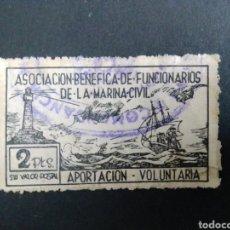 Timbres: VIÑETA. ASOCIACIÓN DE FUNCIONARIOS DE LA MARINA CIVIL. AÑOS 50.. Lote 175891770