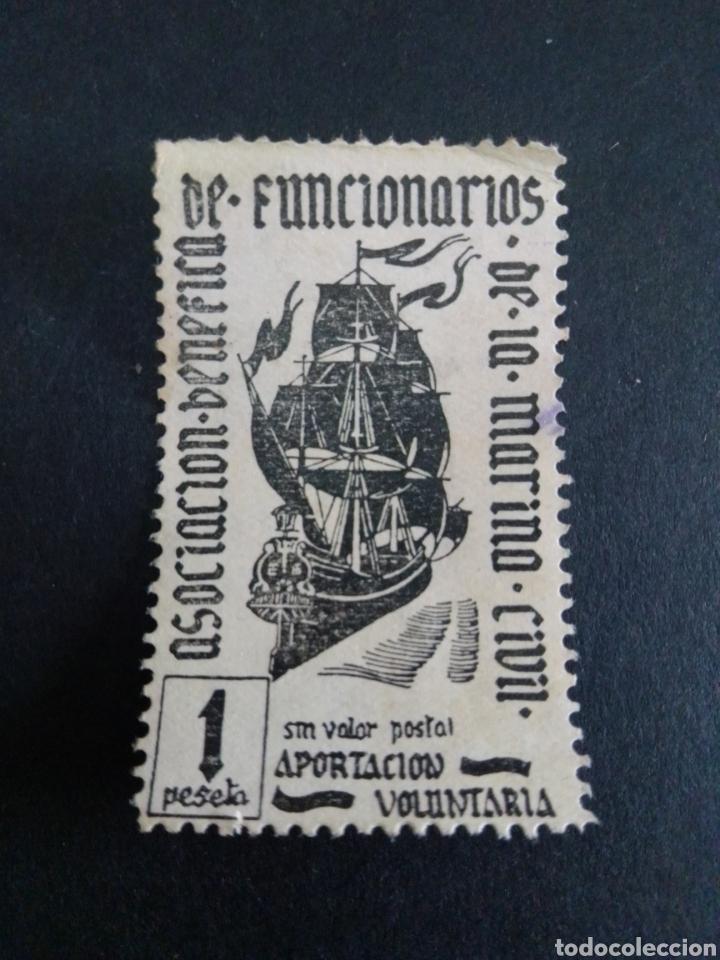 VIÑETA. ASOCIACIÓN DE FUNCIONARIOS DE LA MARINA CIVIL. AÑOS 50. (Sellos - España - Guerra Civil - Viñetas - Usados)