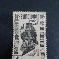 Timbres: VIÑETA. ASOCIACIÓN DE FUNCIONARIOS DE LA MARINA CIVIL. AÑOS 50.. Lote 175891910