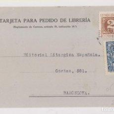 Sellos: TARJETA PARA PEDIDO DE LIBRERÍA. 1939. IMPRESOS. SELLO LOCAL.. Lote 175938429