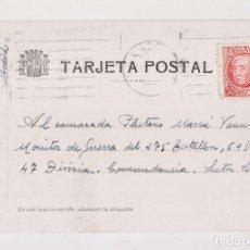 Sellos: TARJETA REPUBLICANA. MADRID, 1938. A UN MONITOR DE GUERRA. Lote 176013519