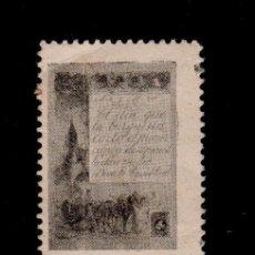 Sellos: VN3-35-2 NACIONALISTAS SEPARATISTAS REFERENCIA CAZIN Y ROCHAS AÑO 1898 NATHAN Nº C60-4 NEGRO. Lote 186175775